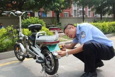 济宁市民注意,电动自行车要挂牌了!9月1日起全省集中登记