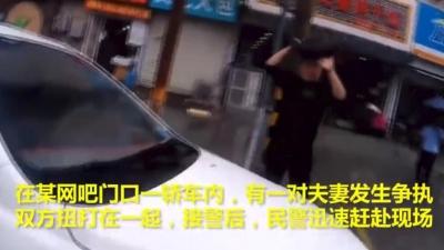夫妻發生矛盾妻子激動欲輕生 濟寧警方上演奪刀救人