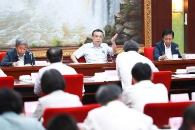 李克強主持召開部分省份穩就業工作座談會,龔正發言