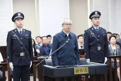 内蒙古人大常委会原副主任邢云被控受贿4.49亿余元
