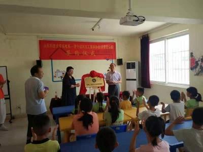 山东科技大学与济宁运河义工服务协会签约