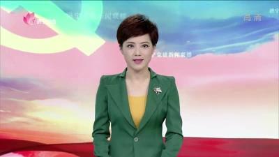 《中國共產黨黨員教育管理工作條例》解讀