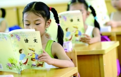濟寧高新區各小學共剩余學位1290個,17日積分入學報名