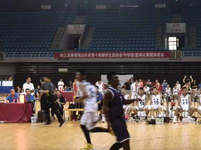 山东省第十四届中学生运动会(中学组)篮球比赛开打