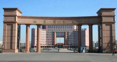 山东将新增5个省级大学科技园 看看都有哪个学校?
