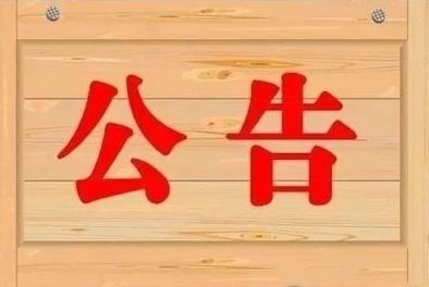 @濟寧籍畢業生 今年報到全部實行網上辦理 10月14日截止