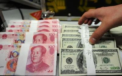 """央行:绝不会让市场出现""""钱荒"""" 也不要让钱""""溢出来""""变""""毛"""""""