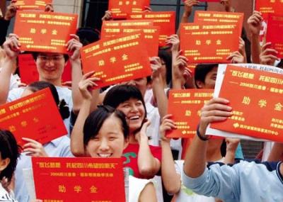 济宁启动孤儿助学工程 每学年可获万元助学金