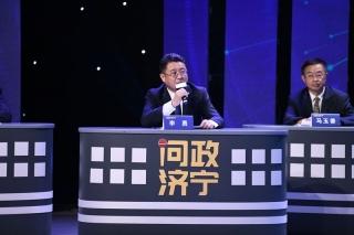 濟寧市住房和城鄉建設局黨組書記、局長李勇接受現場問政