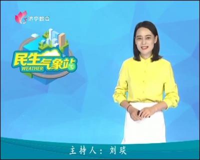 民生气象站_20190815