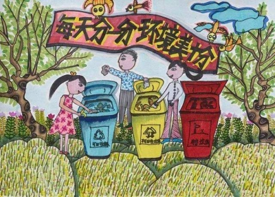 邹城推进垃圾分类治理 持续提升群众满意度