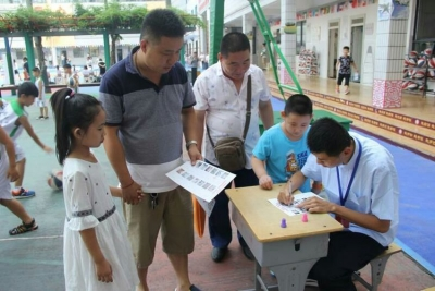 家长们注意了!嘉祥县城区小学2019年招生入学开始报名了