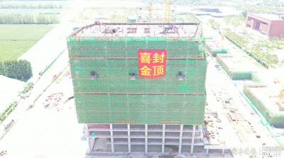 提前60天!济宁市文化产业园项目创意基地首栋主楼主体封顶