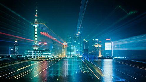 中国人寿举办2019年稻香湖科技论坛