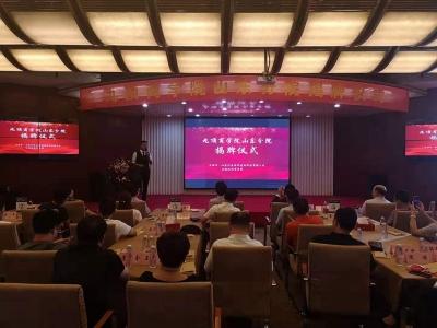九顶商学院山东分院在济宁成立 专注解决中小企业痛点