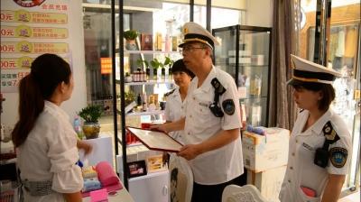问政济宁·追踪|兖州对生活美容医疗机构第一时间督查整改