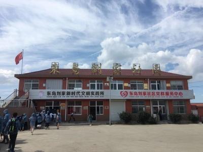 他山之石|荣成市刘家村:诚信档案 晒出文明新风尚