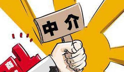 """山東第三批違法違規房產中介名單公布,濟寧這家公司上""""黑榜"""""""