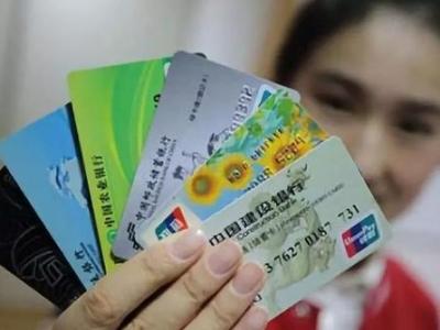 注意!这种情况,银行账户或被停用!