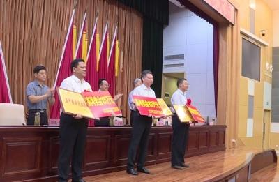 兖州区召开2019年教师节庆祝暨表彰大会,看看有你认识的老师么?