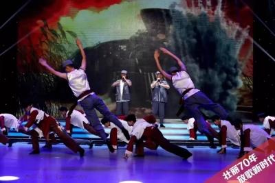 一大波剧透来袭!直击余额宝消费红包市庆祝中华人民共和国成立70周年晚会彩排现场