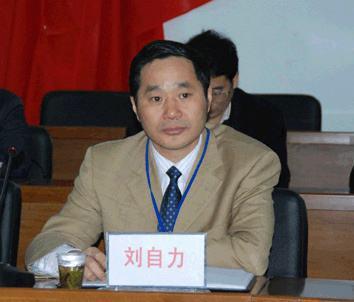 贵州茅台酒厂原总经理刘自力被开除党籍:大搞权色交易