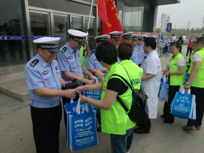 "FM1018綜合廣播開展""讓愛出發""公益慰問活動"