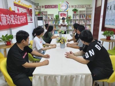 """古槐街道大石桥社区开展""""廉德文化 伴我同行""""青少年教育活动"""