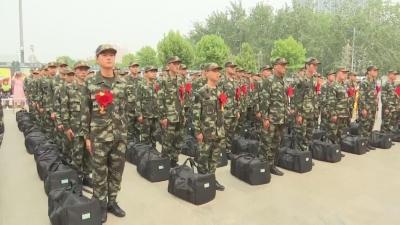 兖州2019年新兵正式起运  200名新兵陆续奔赴军营