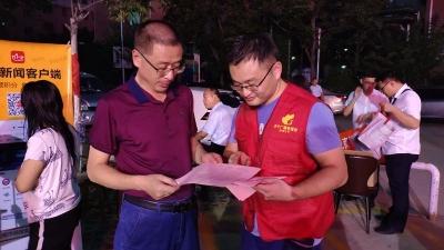 澳门威尼人斯志愿服务队走进丰泰社区开展文明上网志愿服务活动