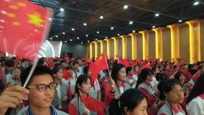 齐鲁感知行活动走进北大培文济宁二中