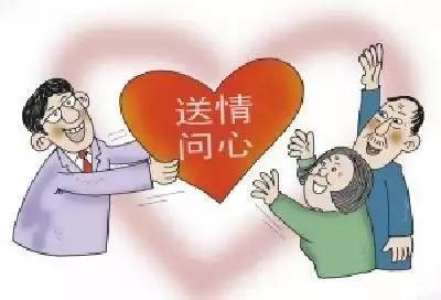扶贫路上你我同行|济宁线下捐助开始啦,快来献爱心吧!