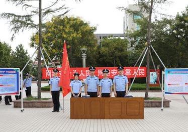 济宁市公安局兖州分局开展网络安全宣传活动