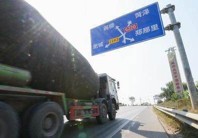 220国道东平梁山界至泰梁路口段竣工通车