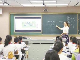 """济宁这100名教师获""""济宁市师德模范""""荣誉称号"""