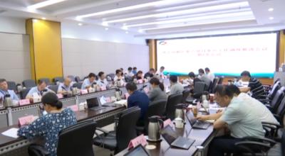 高新区召开重点项目重点工作调度推进会议第8次会议
