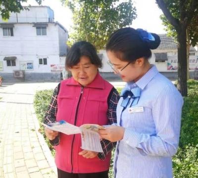 兗州農商銀行開展國家網絡安全宣傳周活動
