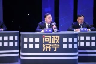 必威betway市投資促進局黨組書記、局長代超接受現場問政