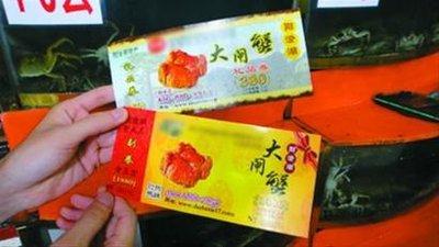 蟹券猫腻:花150元买的蟹券,螃蟹可能只值50元