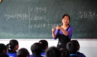 嘉祥招募76名青年教师支教志愿者,要求本科学历
