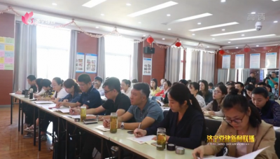 任城区举办居民参与社区工作专题培训班