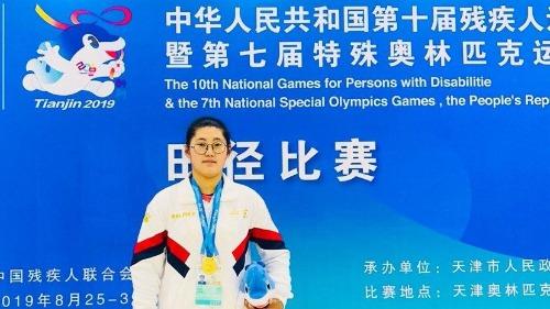 这位邹城姑娘好样的!获全国第十届残运会链球冠军