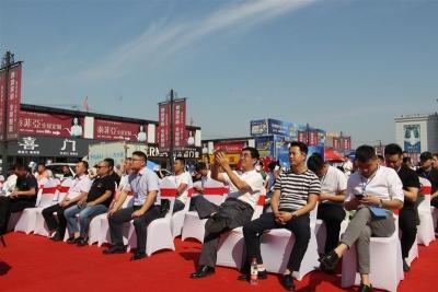 中国民企500强月星家居入驻邹城千泉