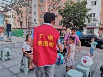 济宁新闻网志愿服务队走进前铺社区开展文明上网志愿服务活动