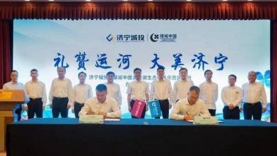 绿城中国与365best体育_体育365下载官方_体育365 app城投签约,共建太白湖生态颐养示范区