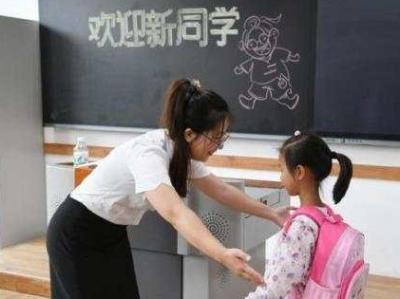 教育部:教师工资排名提升至全国19大行业第7位