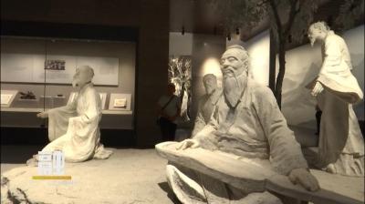 解码孔子博物馆|儒家大同理想——风乎舞雩