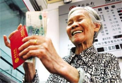 你会算退休之后拿多少养老金吗?看完秒懂!