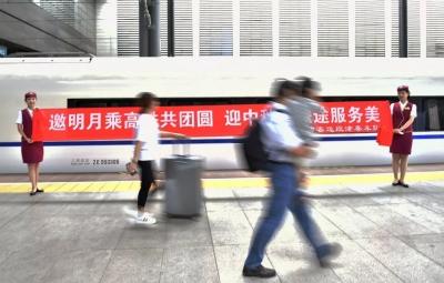 中秋小长假第一天,全国铁路迎来客流高峰!