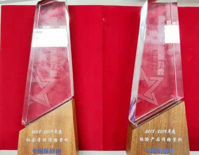 """新华保险获评中国保险品牌传播影响力""""金诺奖""""两项大奖"""